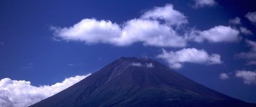 Mount Fuji, seen from the...